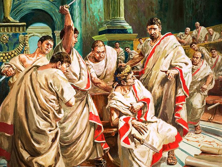 Некоторые писатели рассказывают, что, отбиваясь от заговорщиков, Цезарь метался и кричал, но, увидев Брута с обнаженным мечом, накинул на голову тогу и подставил себя под удары.