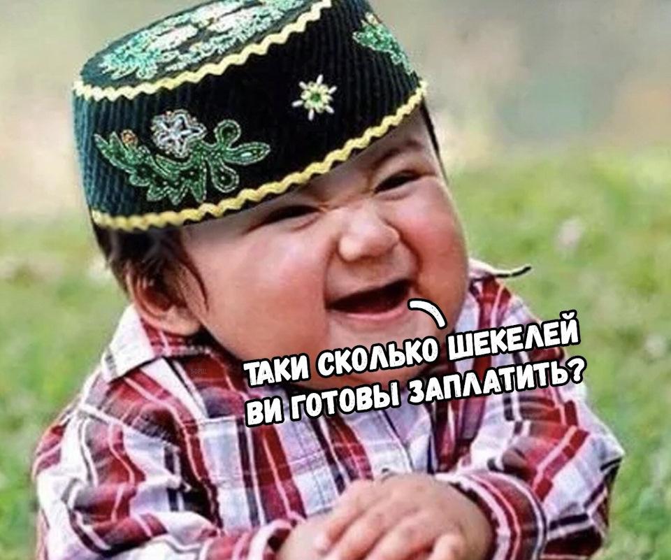 Поздравление татарину смешное