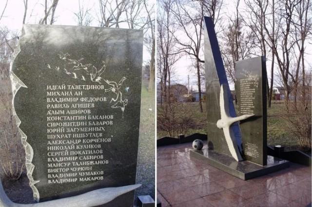 Памятник Пахтакору в Ташкенте